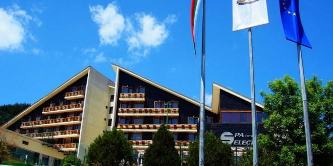 СПА хотел Селект – Велинград