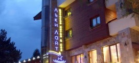 Бутиков хотел & СПА Лъки Лайт – Велинград