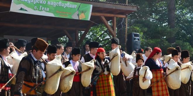 Гела- селото на каба гайдите