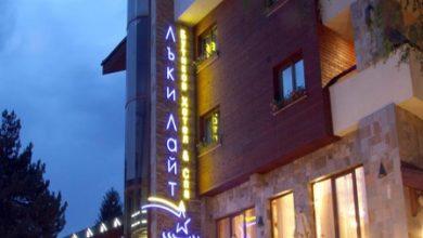 Photo of Бутиков хотел & СПА Лъки Лайт