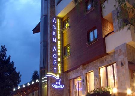 Бутиков хотел & СПА Лъки Лайт