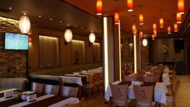 Photo of Ресторант Парадайс Велинград
