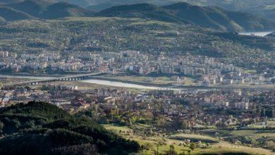Photo of Столетието на град Кърджали